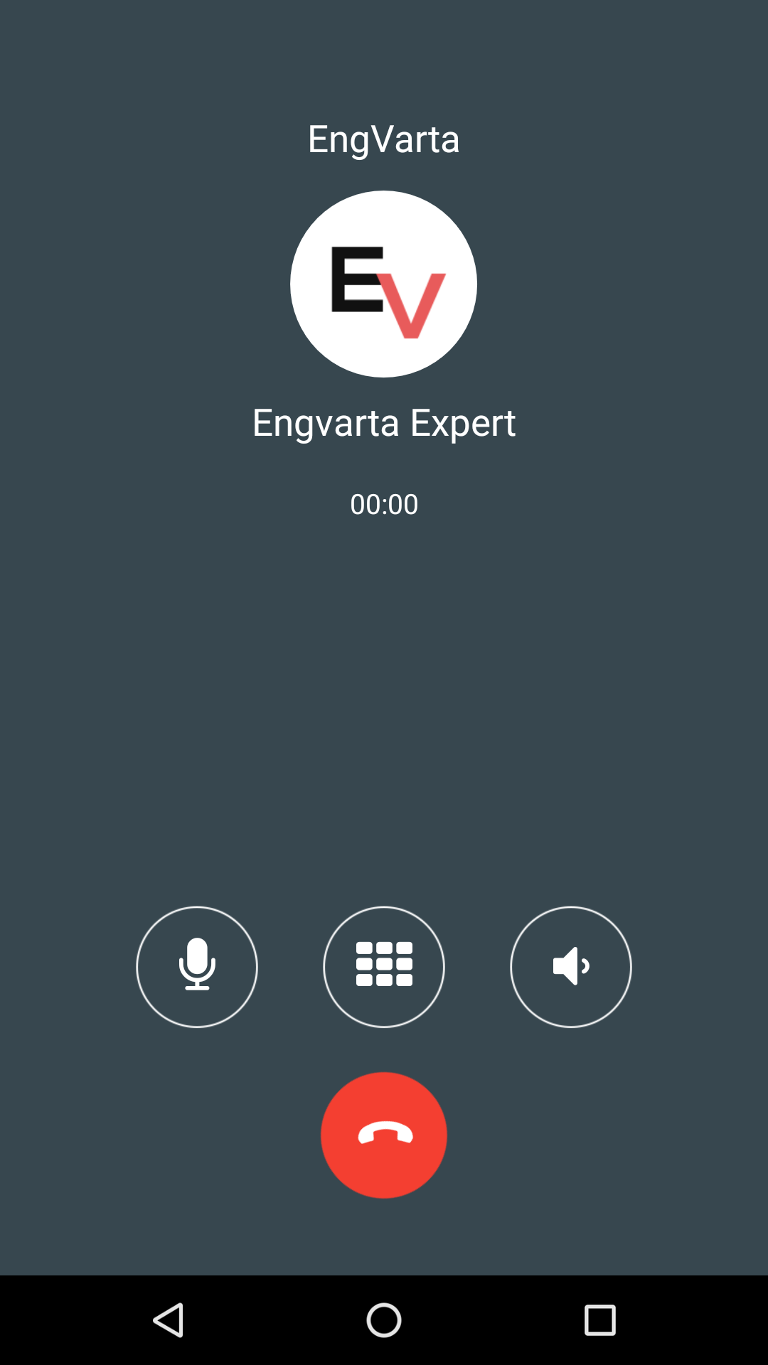 Call Screen 1