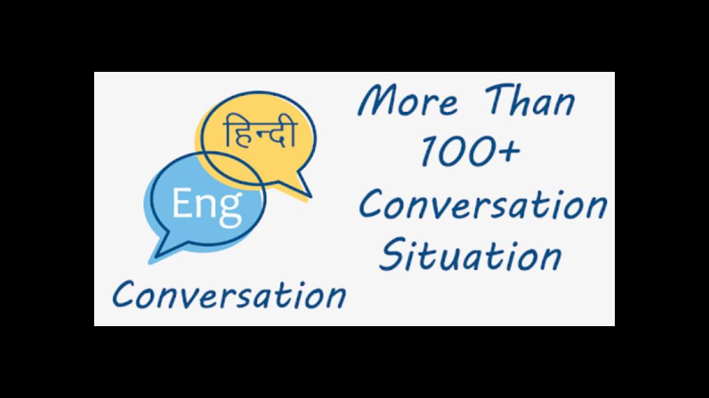 hindi english conversation app